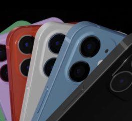 Apple อาจจัดงานเปิดตัว iPhone 12 ภายในวันที่ 22 กันยายน