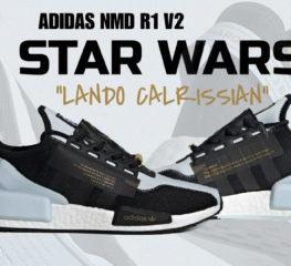 รองเท้า STAR WARS NMD_R1 V2 แรงบันดาลใจจาก LANDO CALRISSIAN สำหรับแฟนพันธุ์แท้