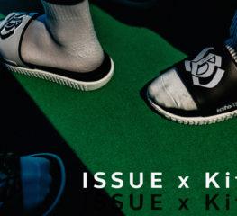 """ISSUE x KitoLAB """"อิชชู่"""" แบรนด์แฟชั่นชื่อดังจับมือ """"กีโต้"""" สร้างสรรค์รองเท้าแตะตอบโจทย์ไลฟ์สไตล์คนรุ่นใหม่"""