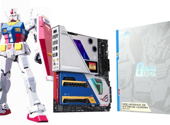 แฟนๆ กันดั้มเตรียมกรี๊ดกับ ASUS Gundam-Themed PC Components