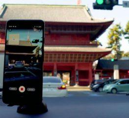 Google Maps เพิ่มฟีเจอร์ให้ผู้ใช้งานสร้างมุมมอง Street View ได้เอง