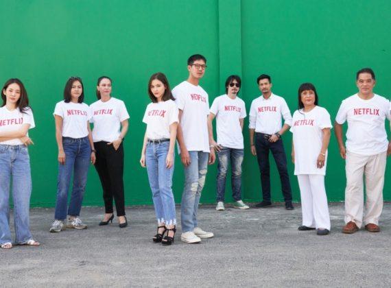 """Bangkok Breaking เปิดตัวนักแสดงนำ """"เวียร์ ศุกลวัฒน์"""" และ """"ออม สุชาร์"""""""