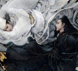 Netflix เตรียมนำ The Yin-Yang Master: Dream Of Eternity ภาพยนตร์จีนฟอร์มยักษ์ ลงจอสตรีมมิงพร้อมกันทั่วโลก 5 กุมภาพันธ์