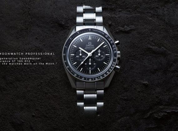 Moonwatch ได้รับการรับรอง Master Chronometer แล้ว!!