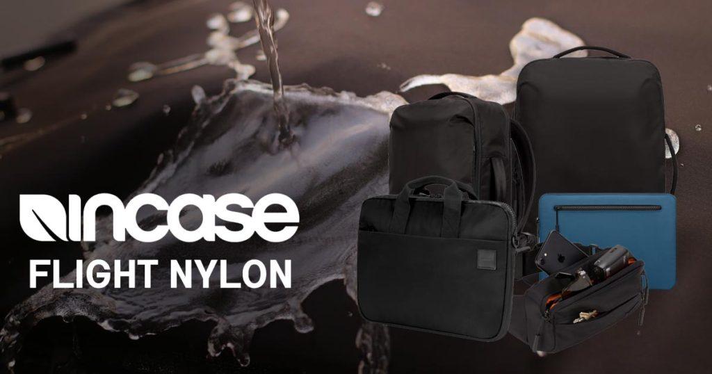 รีวิว INCASE Flight Nylon กระเป๋าที่ครบครันและครอบคลุมจากผ้า Flight Nylon ที่ทั้งทนทาน เบา กันน้ำ เลอะยาก