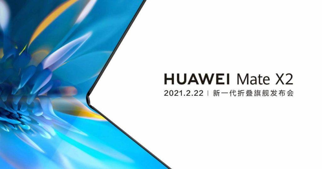 Huawei Mate X2 เตรียมเปิดตัววันที่ 22 กุมภาพันธ์นี้