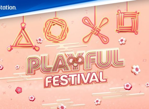 PlayStation ฉลองเทศกาลตรุษจีนด้วยแคมเปญ Playful Festival ตั้งแต่วันที่ 3 – 21 กุมภาพันธ์ ศกนี้