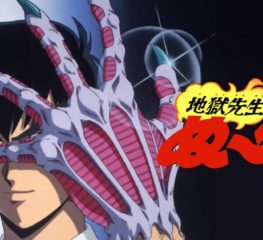 รีวิวการ์ตูนยุค 90 | คุณครูมาแล้ว  นูเบ มืออสูรล่าปีศาจ