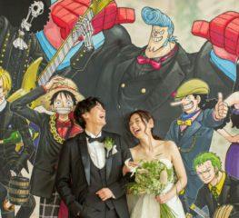 """""""One Piece Bridal Fair"""" จัดงานแต่งทั้งทีมันต้องมุ่งหน้าสู่มหาสมุทรธีมวันพีช"""