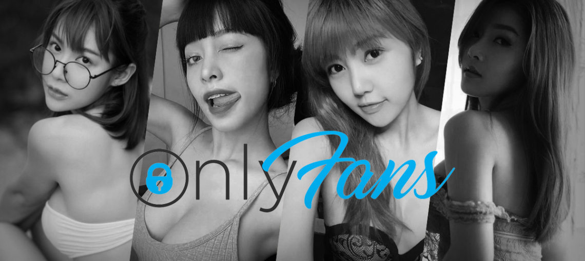 Subscribe ใครใน Onlyfans ดี??