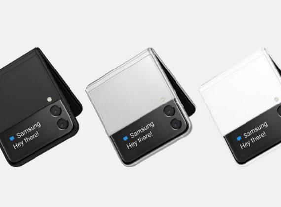 Samsung อาจเปิดตัว Galaxy Z Flip 3 Lite สมาร์ทโฟนพับได้ราคาประหยัดในปีนี้
