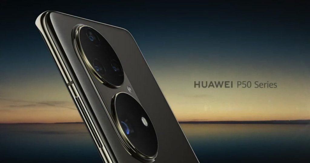 Huawei เตรียมเปิดตัว P50 ในวันที่ 29 กรกฎาคมนี้