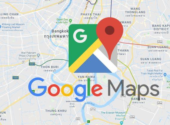 Google Maps เพิ่มข้อมูลสถานที่ตรวจและจำหน่ายชุดตรวจโควิด